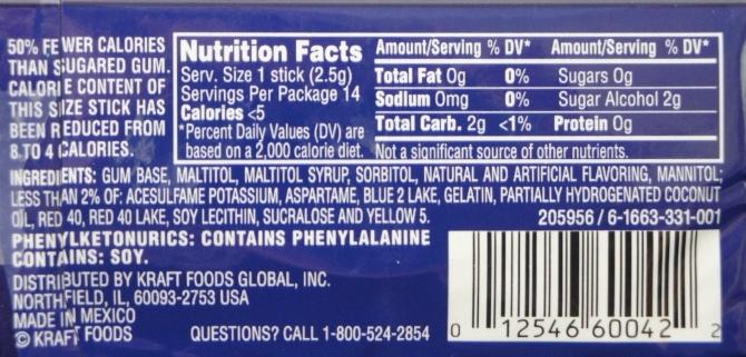 aspartame5